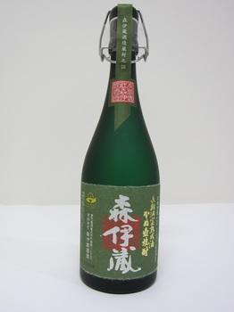 MIZ003.JPG