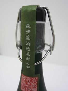 MIZ005.JPG