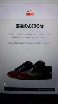 NNGG002.JPG