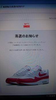NRS03042.JPG