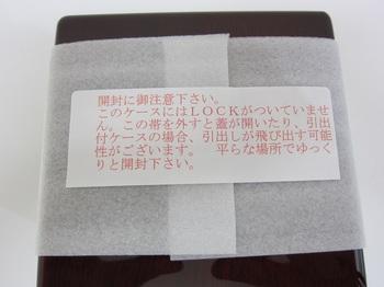 SBM011.JPG