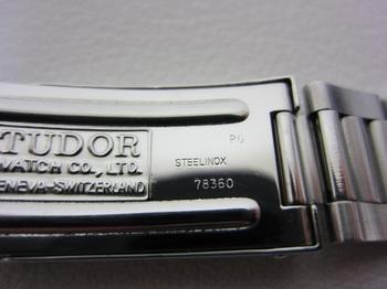 TDRBSKI003.jpg